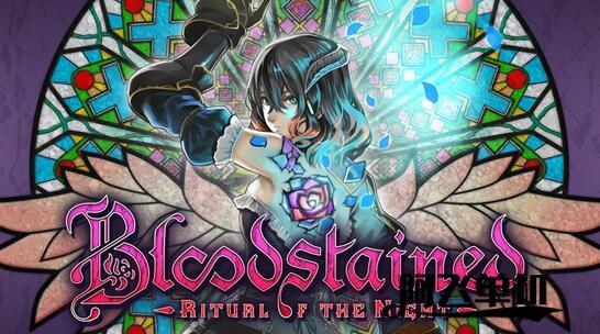 血迹:夜之仪式全通关流程玩法攻略