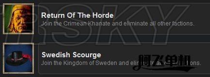 《骑马与砍杀火与剑》全成就图文指南