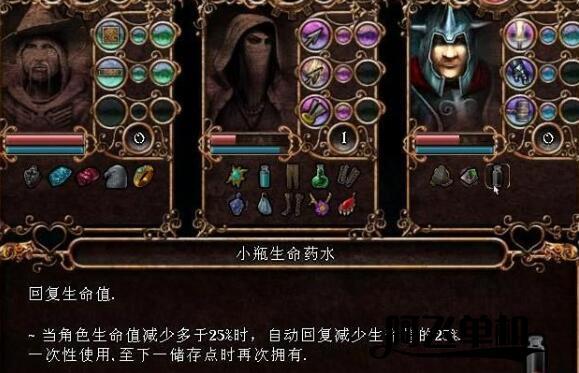 《三位一体》全宝箱图文收集(第十关)