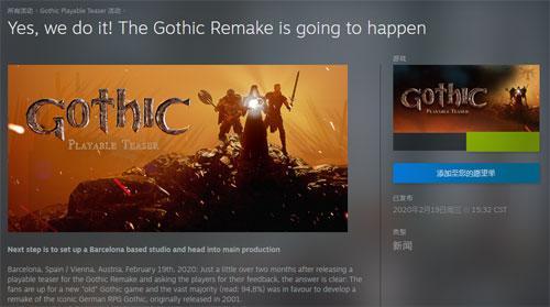 经典RPG《哥特王朝》将迎来重制 面向PC和次世代主机