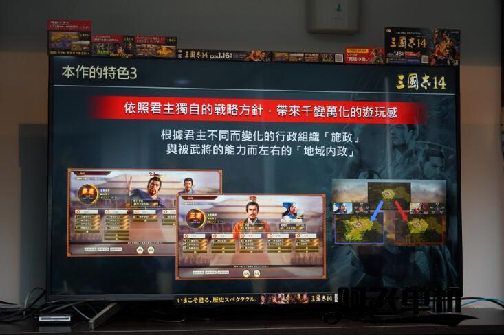 《三国志14》张飞、吕布单挑画面曝光 玩家只能观战