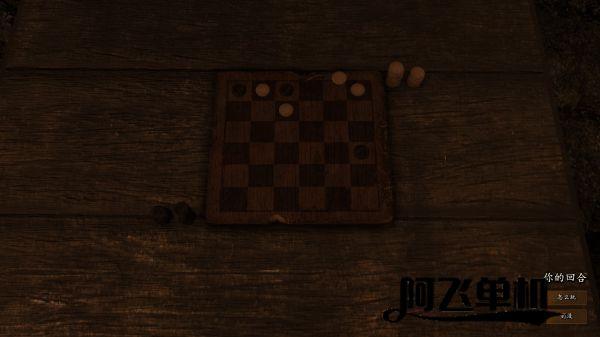 《骑马与砍杀2霸主》酒馆棋局玩法思路