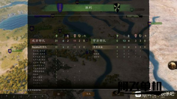 《骑马与砍杀2霸主》俘虏与兵种运用技巧