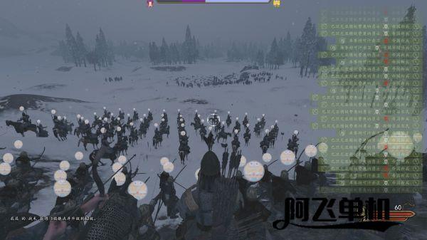 《骑马与砍杀2霸主》巴弓与可汗亲卫实战用法