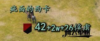 《骑马与砍杀2霸主》卡拉迪亚劫匪娱乐战报