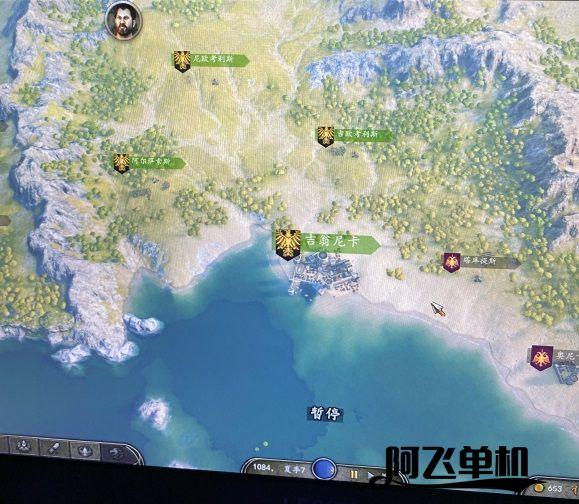 《骑马与砍杀2霸主》交易获取封地方法