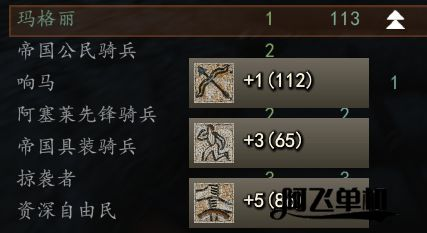 《骑马与砍杀2霸主》攻城战速练战斗技能方法