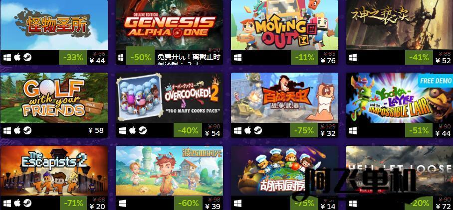 Steam 发行商特惠活动,多款游戏低至1折