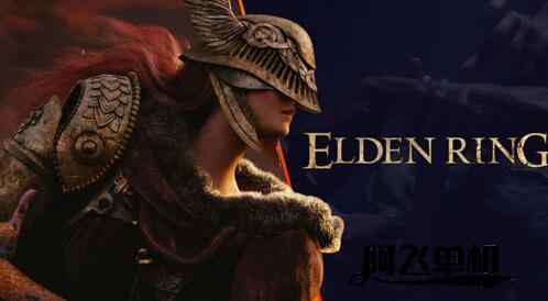 《Elden Ring》新细节 旺达与巨像风格开放世界