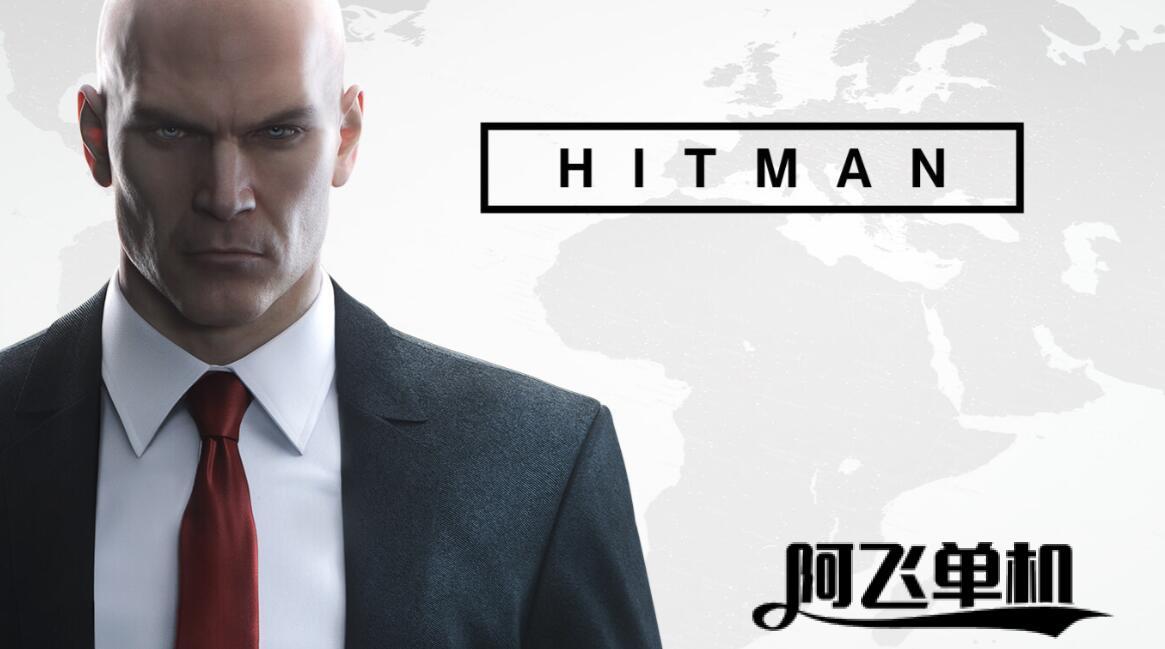 Epic游戏商城本周免费领取:《杀手标准版》和《暗影狂奔合集》