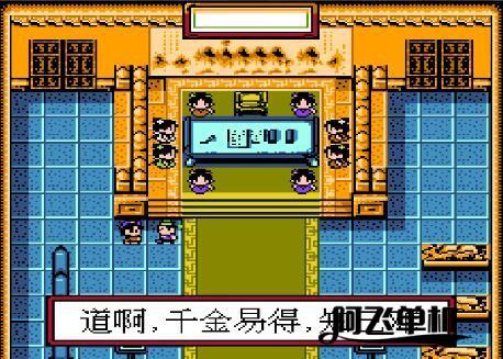 FC《唐伯虎点秋香》带中文模拟器