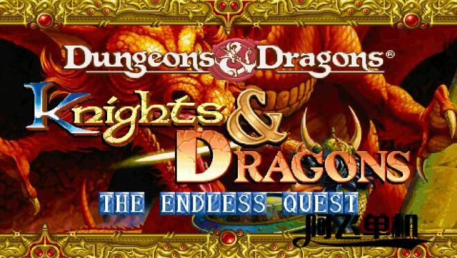 OpenBor《龙王战士&圆桌骑士重制版》