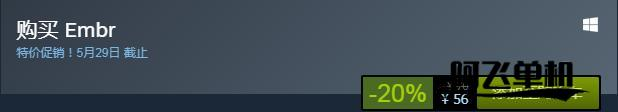 Steam 限时特惠 新游《灭火先锋》限时优惠售价56元