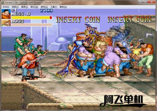 街机HACK《恐龙快打武将版》带中文模拟器带作弊器