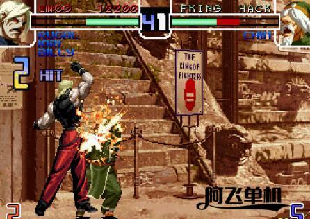 街机HACK《拳皇2002风云再起》带中文模拟器