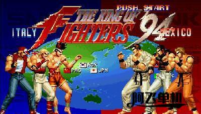 街机《拳皇94》带中文模拟器,带作弊器