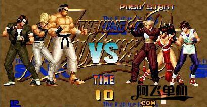 街机《拳皇95》带中文模拟器