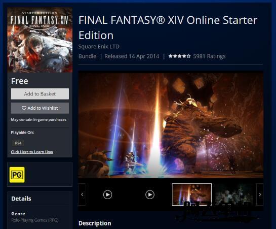 《最终幻想14》PS版现可免费领取,附送30天在线试玩