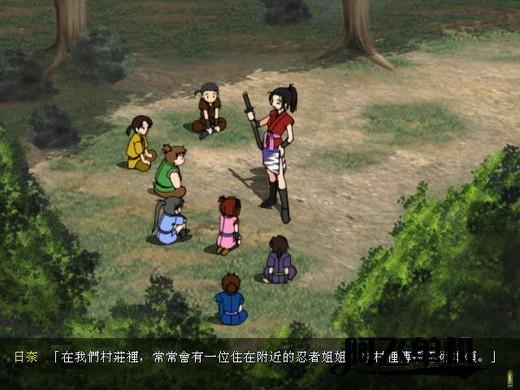 《战国美少女2:春风之章》繁体中文版