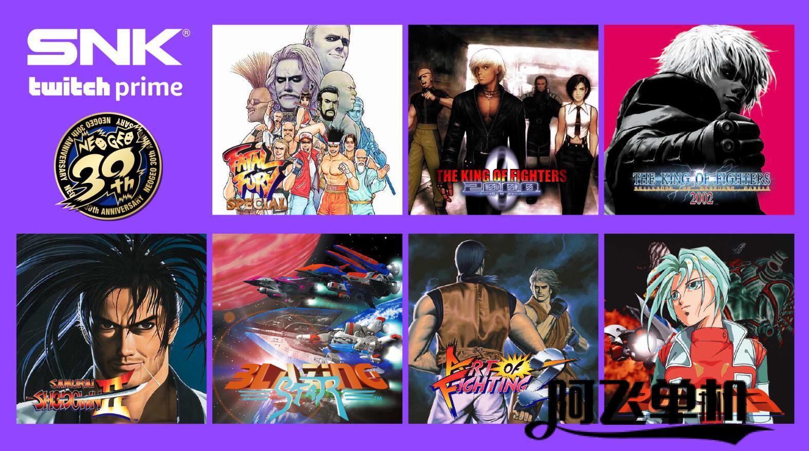 纪念「NEOGEO30 週年Twitch Prime 可限时免费游玩《饿狼传说 SPECIAL》等游戏