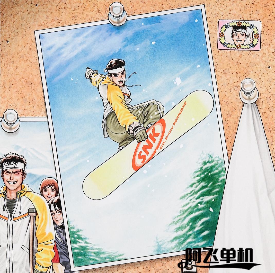 拳皇官方原画(矢吹真吾)