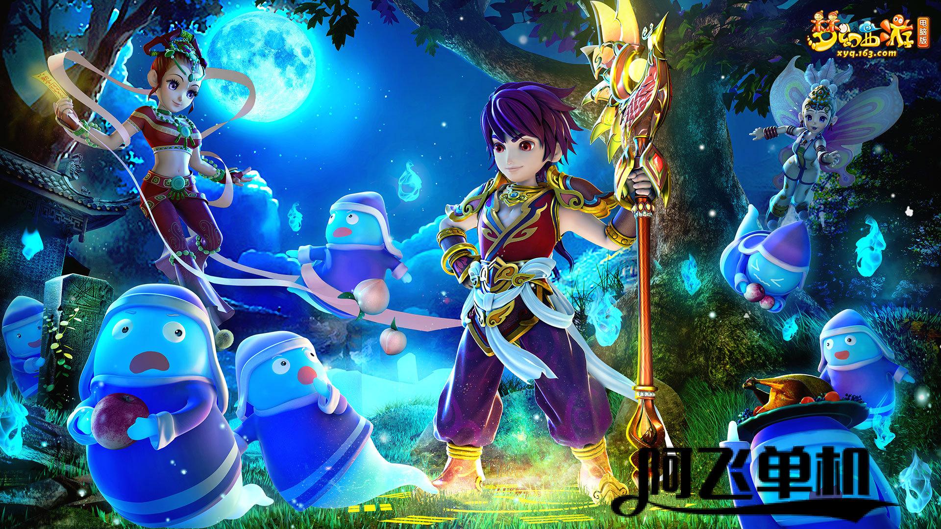 《控制》首个DLC将在3月26日发售 第二个DLC今年中旬推出