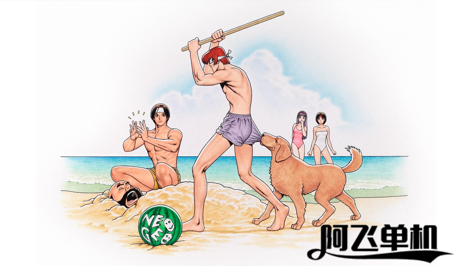 拳皇官方高清沙滩原画电脑壁纸